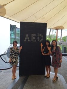 さとうあつこのハワイ不動産: AE'O ショールーム初公開