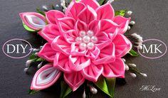 Цветок канзаши, МК. D.I.Y. Kanzashi flower. Ribbon flower tutorial