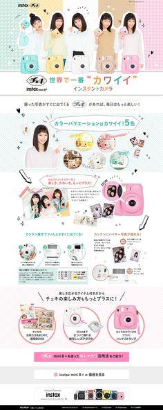 I love Japanese web design! Layout Web, Website Layout, Print Layout, Layout Design, Web Design, Site Design, Newsletter Design, Web Inspiration, Japanese Design