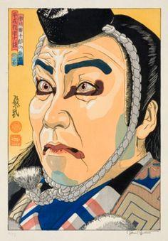 K Nakajima Woodblock Prints ... Prints on Pinterest   Kuniyoshi, Woodblock print and Japanese prints