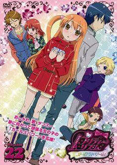 Pretty Rhythm Aurora Dream! Kawaii characters and even more kawaii shippings!