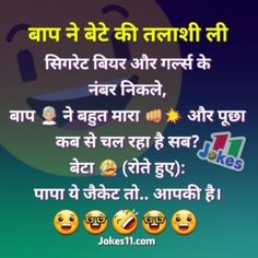 270 Best Funny Indian Quotes Images In 2019 Jokes Quotes Fun