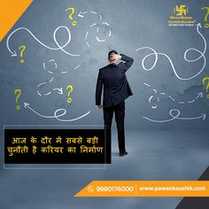 Are you dealing with any negative energies at home or at your workplace? Or, are you tired of rejections in career? Consult the one and only Pt. Pawan Kaushik, a qualified Vastu expert and famous astrologist in Mumbai.