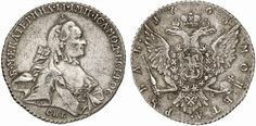 Rouble. Russian Coins, Catherine II. 1762-1796. 1763 SPB-TI-NK. 24,17g. Bit 183. EF. Price realized 2011: 400 USD.
