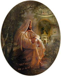 Молитвы которые помогают всем и всегда!!!. Обсуждение на LiveInternet…
