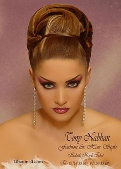 maquillage libanais oriental pour un mariage photo 72 - Maquillage Libanais Mariage