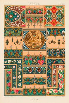 Art arabe : enluminures de manuscrits : inscriptions ornées. From New York Public Library Digital Collections.