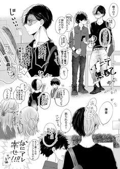 My Hero Academia Shouto, Hero Academia Characters, Fairy Tail Quotes, Black Clover Manga, Boku No Hero Academy, Fujoshi, Character Design Inspiration, Anime Shows, Manga Anime