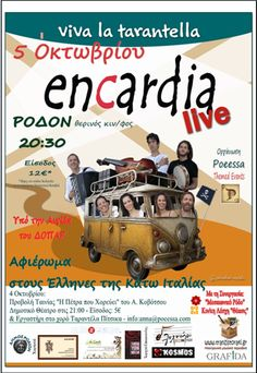 Aξίζει μια ματιά στο event του facebook για την παρουσία των Encardia στη Ρόδο 3-5 Οκτωβρίου 2012...