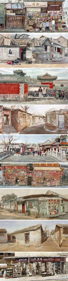 Beijing Hutong by Hongkong 梁润湛
