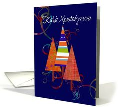 Merry Christmas Trees greek card sold to customer in Pennsylvania, United States Holiday Cards, Christmas Cards, Greek Words, I Am Happy, Christmas Trees, Merry Christmas, Greeting Cards, United States, Joy