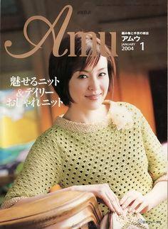 Amu 2004_01 Page 001.JPG