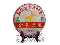$38.99 (Buy here: https://alitems.com/g/1e8d114494ebda23ff8b16525dc3e8/?i=5&ulp=https%3A%2F%2Fwww.aliexpress.com%2Fitem%2FGolden-elephant-royal-2010-PU-er-cooked-tea-arbor-tea-tree-357-tea-cake%2F1813720987.html ) puerh, 357g puer tea, Chinese tea,Ripe, Pu-erh,Shu Pu'er, Free shipping for just $38.99