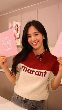 Yuri Girls Generation, Kwon Yuri, Korean Style, Snsd, Korean Fashion, Lovers, Kpop, K Fashion, Korean Art