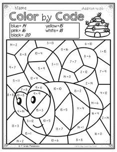 May: Math