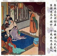 Liang Shanbo returned home and died of a broken heart.   Zhu Yingtai's heart also broke when she received the news of her lover's death shortly before her wedding.