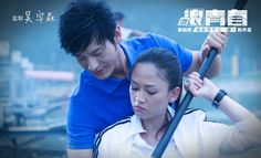 Taiwan actress Joe Chen steps away from her idol drama-queen persona and plays a fiery teacher in the upcoming movie, 'Breaking the Waves' In the film, her character trains students on how to properly row and maneuver dragon boats.  Chinese actors Huang Xiaoming and Huang Xuan, and Hong Kong actor Eric Tsang also act in the film.