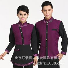 The hotel cafe waiter uniforms overalls fall and winter clothes long sleeve upscale fast food restaurant catering clothing