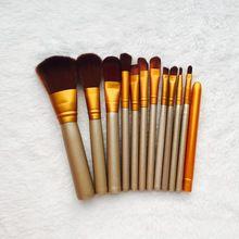 Novo 7 pcs Pincel de Maquiagem Conjunto Escovas de Cosméticos Profissionais Definir pó Foundation Brush Tool Punho de Madeira compo Escovas em caso(China (Mainland))