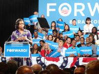 Michelle Obama Stumps For Barack at the Knight Center (With Help From Some Famous Friends) - Riptide 2.0