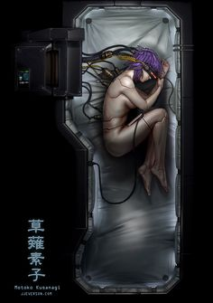 Cyberpunk, quarkmaster: Major Motoko Kusanagi by Jarred Everson —-x—- More: | Robots | Random |