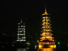 QUILIN, CHINA