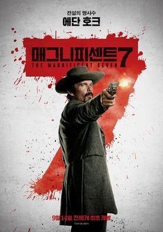 Return to the main poster page for The Magnificent Seven (#9 of 11)