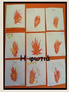 Η φωτιά | ...Στο Νηπιαγωγείο Fire, Tableware, Science, Home Decor, Dinnerware, Decoration Home, Room Decor, Dishes, Flag