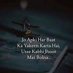 Abdullah Creation: Heart Touching Status in hindi 2019 Feeling Hurt Quotes, Love Hurts Quotes, Cute Attitude Quotes, Trust Quotes, Reality Quotes, Life Quotes, Shyari Quotes, Friend Quotes, Qoutes