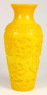 Chinese Yellow Peking Glass Dragon Vase - Price Estimate: $100 - $200