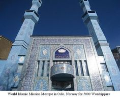 Central Jam-E-Masjid World Islamic Mission Norway | Beautiful Mosques Gallery around the world