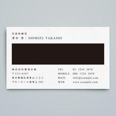 haru_Designさんの提案 - 広告系コンサルティング会社の名刺デザイン(表面のみ)   クラウドソーシング「ランサーズ」