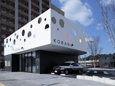 a police station in japan is called coban. and this is one of them.