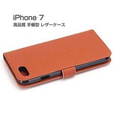 iPhone7 手帳型 ケース レザー ベーシックでシンプル 上質なPUレザー カード収納 アイフォン7 手帳型レザーケースip7-156-jia-q60819…