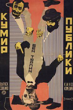 Le mécano de la générale. Buster Keaton