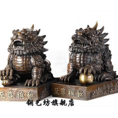 3 CM Chinese Miao Silver Foo Dog Lion kylin Unicorn Lucky Animal Amulet Pendant
