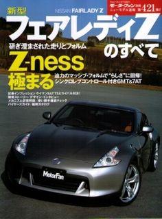 All About NISSAN Fairlady Z Z34 370Z