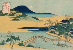 "c. 1832 Evening Moon at Izumizaki from the series ""Eight Views of Ryukyu Islands"", Hokusai."
