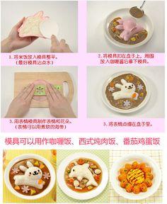 Sweet Sushi Maker Rice Onigiri Mold Mould Punch DIY Bento Reusable & Durable for sale online Japanese Bento Lunch Box, Bento Box Lunch, Japanese Food, Sweet Sushi, Bento Kids, Cake Pop Tutorial, Sushi Maker, Candy Making Supplies, Kimbap