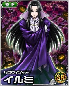 Tagged with anime, halloween, hunter x hunter, hxh; All Halloween themed Hunter x Hunter mobage cards! Hunter X Hunter, Hunter Anime, Fish Face, Zoldyck Family, Hxh Characters, A Silent Voice, My Hero Academia Episodes, Dark Anime, Hisoka