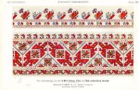"Gallery.ru / Dora2012 - Альбом ""Bulgarian Embroidery"""