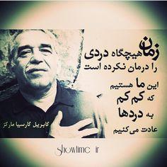 True..,