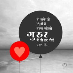 Hindi Qoutes, Marathi Quotes, Love Quotes In Hindi, Quotations, Desi Quotes, Boy Quotes, Strong Quotes, Buddha Quotes Life, Life Quotes