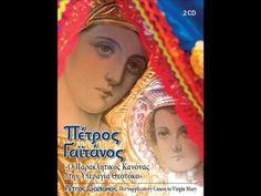 Πέτρος Γαϊτάνος Ο Παρακλητικός Κανόνας στην Παναγία The Supplicatory Canon to Virgin Mary P Gaitanos - YouTube