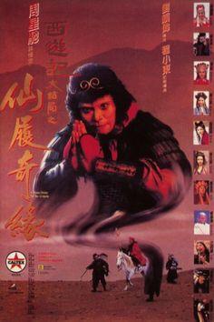 Chinese Odyssey Part Two/Hong Kong/Jeffrey Lau