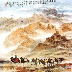 silk road caravans didn't just carry silk, but also all kinds of luxury goods like perfumes, ivory, drugs, precious gems