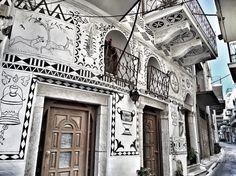 Pirgi #pyrgi #chios #greece