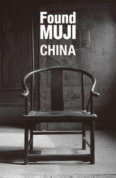 Found MUJI CHINA展览