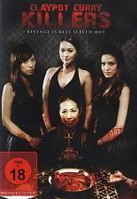 Claypot Curry Killers (2012) in 214434's movie collection » CLZ Cloud for Movies