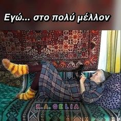 Funny Greek Quotes, Greek Memes, Funny Quotes, Funny Memes, True Words, Wallpaper Quotes, Pretty Little, Laugh Out Loud, Best Quotes